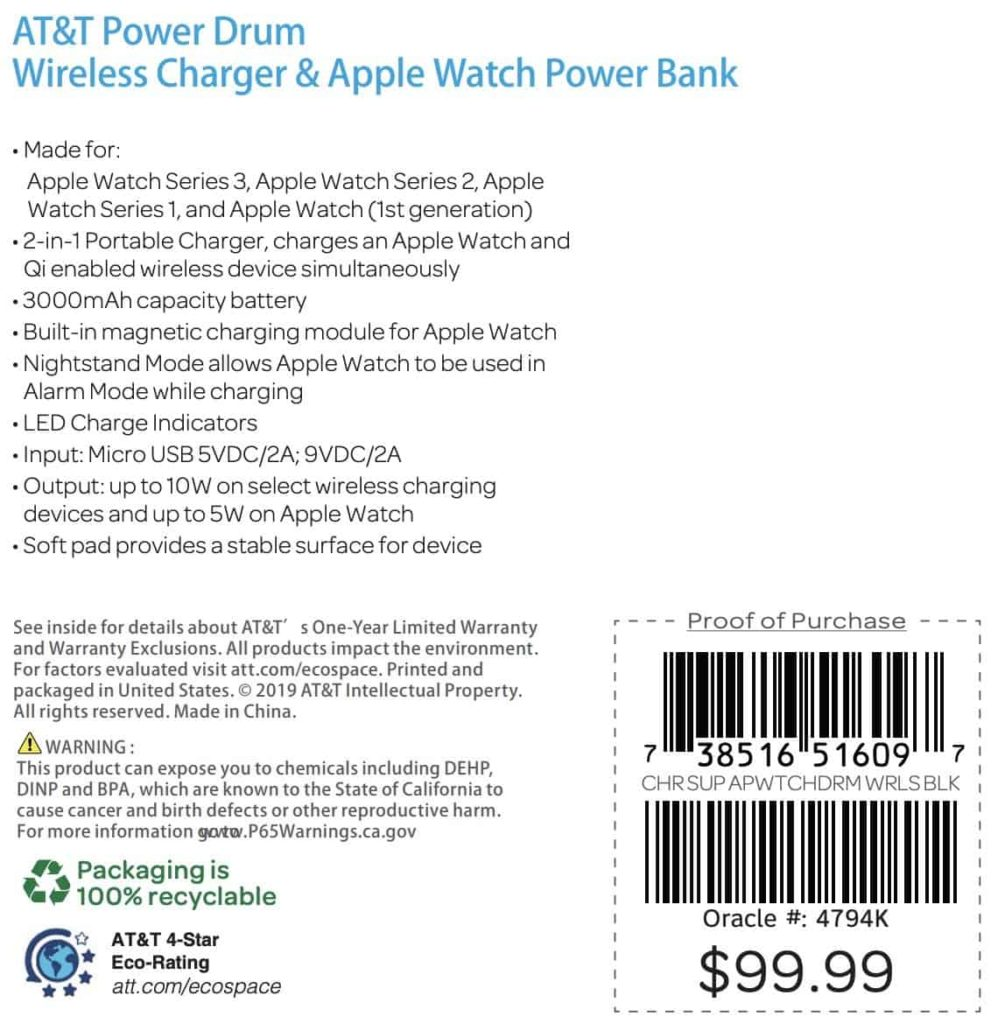 AT&T Power Drum