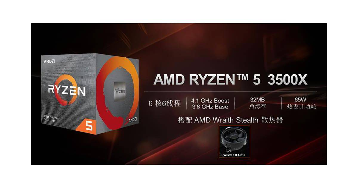 Ryzen 5 3500X Slide