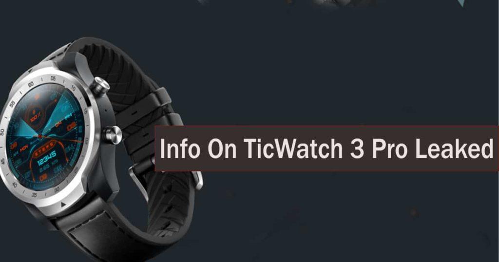 TicWatch 3 Pro leaked