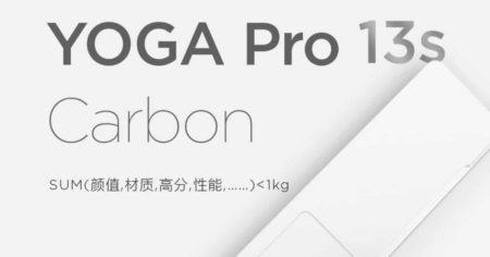 Yoga 6 2