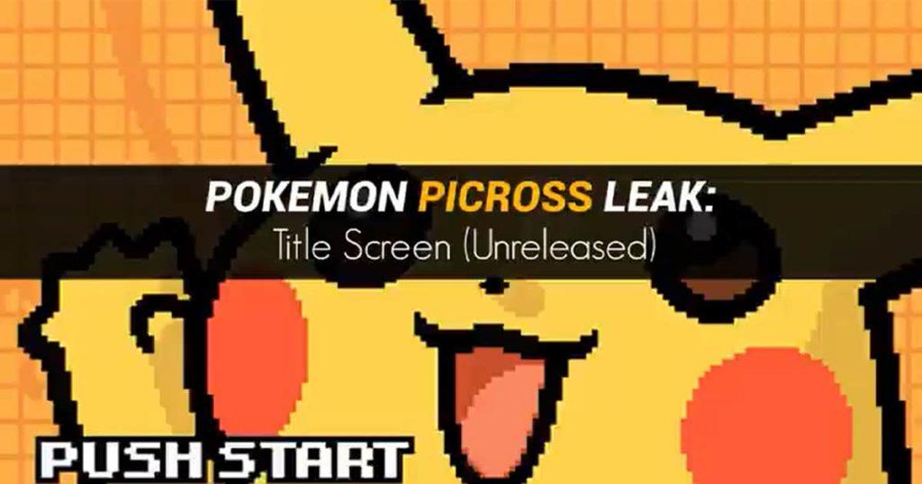 unreleased-pokemon-game-leaked