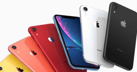 iphones-providing-1tb-storage