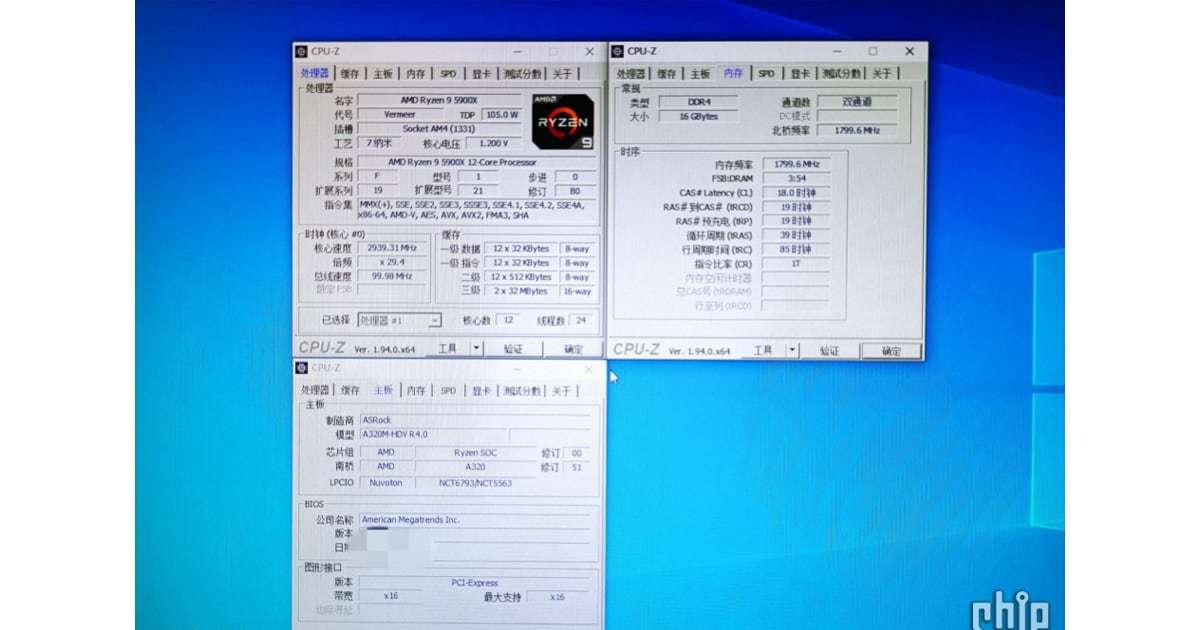 AsRock a320 Ryzen9 5900X
