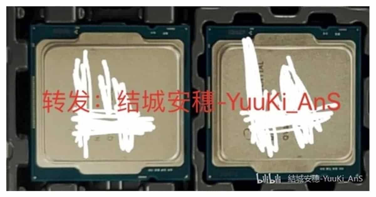 Intel Rocket Lake CPU