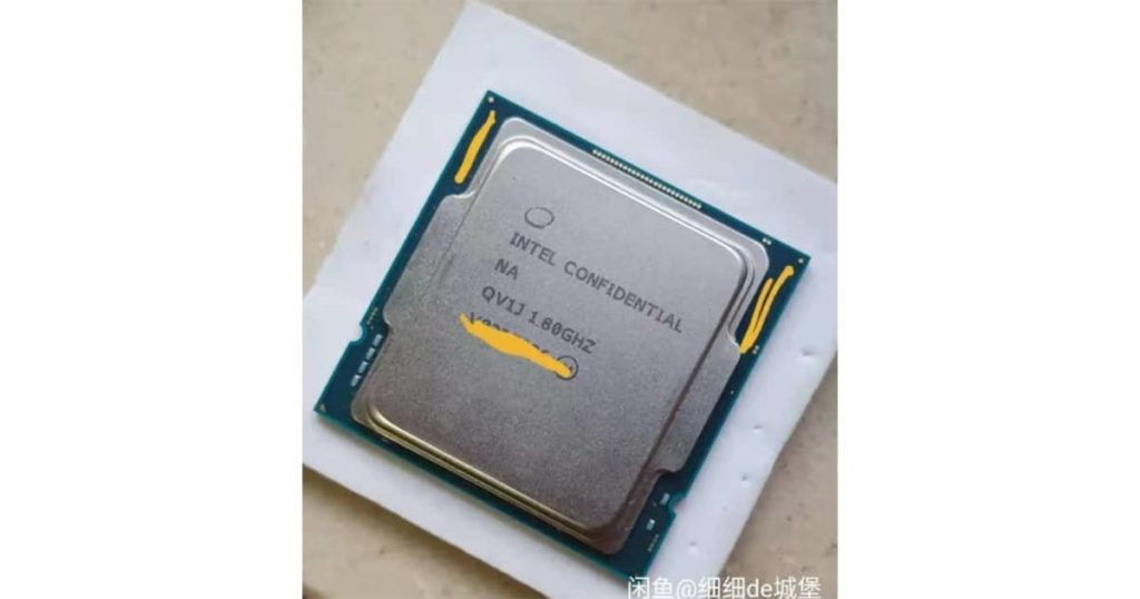 An Engineering Sample of the Core i9 - 11900 spotted with CPUZ benchmark