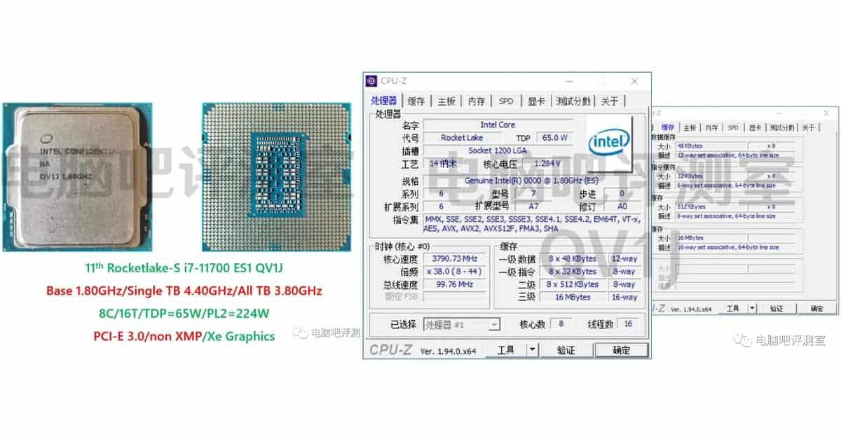 Core i7 11700