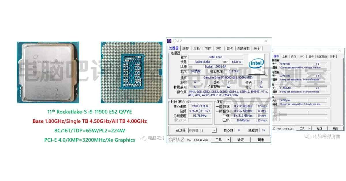 Core i9 11900 ES2