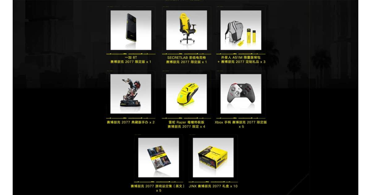 Cyberpunk Limited edition gear