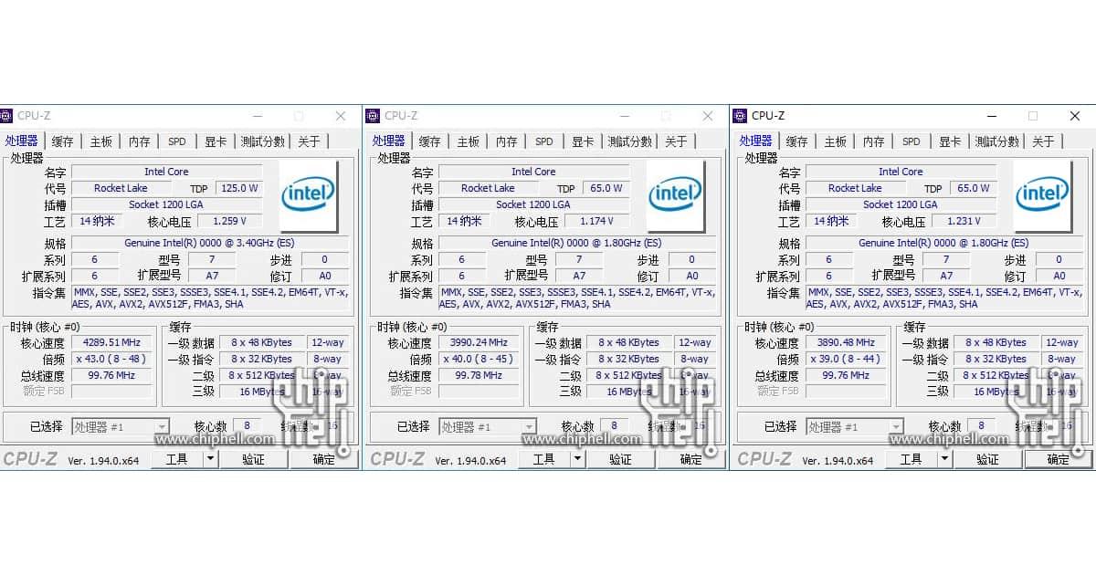 Intel 11thgen RocketLake ES