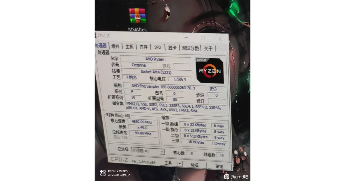 Ryzen 7 5750G CPU ZSpecification