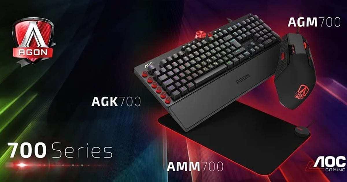 AGON 700 series